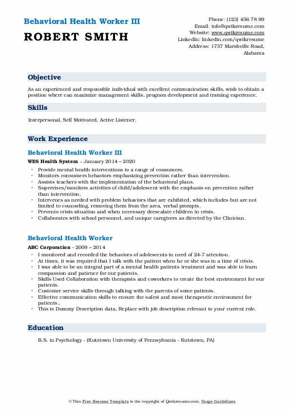 Behavioral Health Worker Resume Samples | QwikResume