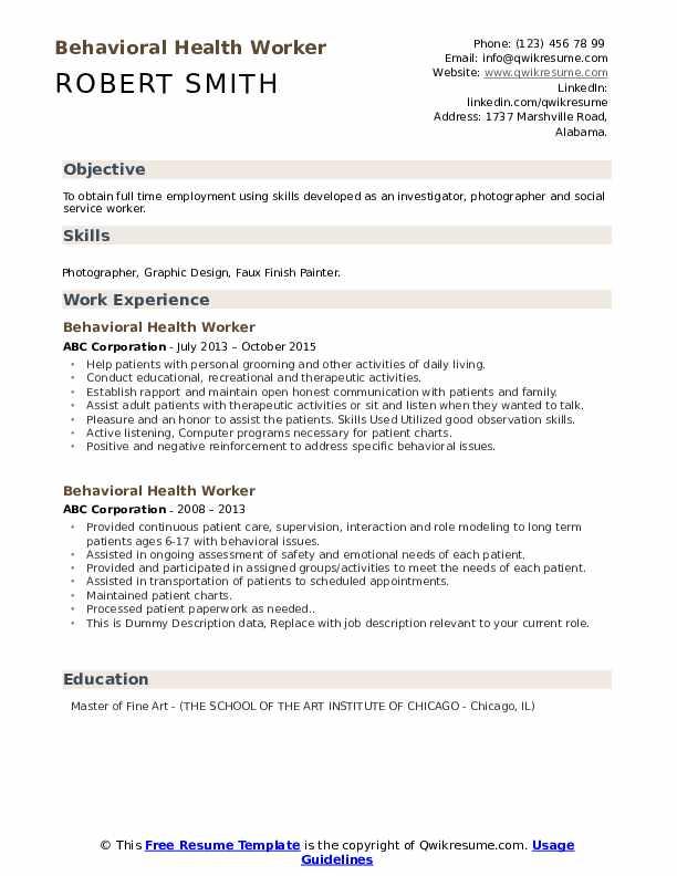 Behavioral Health Worker Resume example