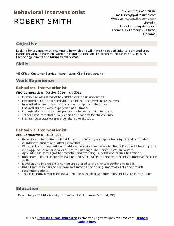 Behavioral Interventionist Resume example