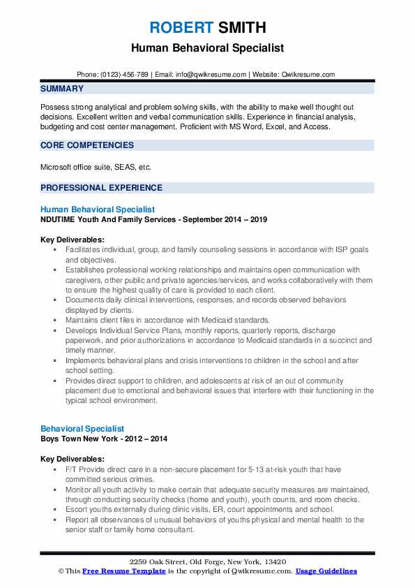 Human Behavioral Specialist Resume Model