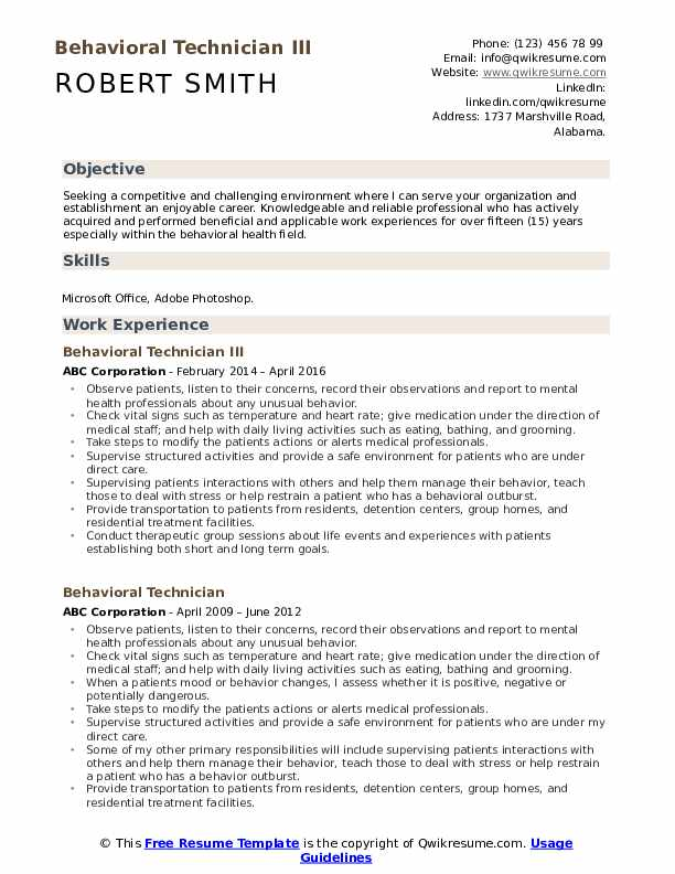 Behavioral Technician III Resume Model