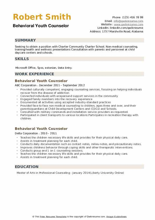behavioral youth counselor resume samples