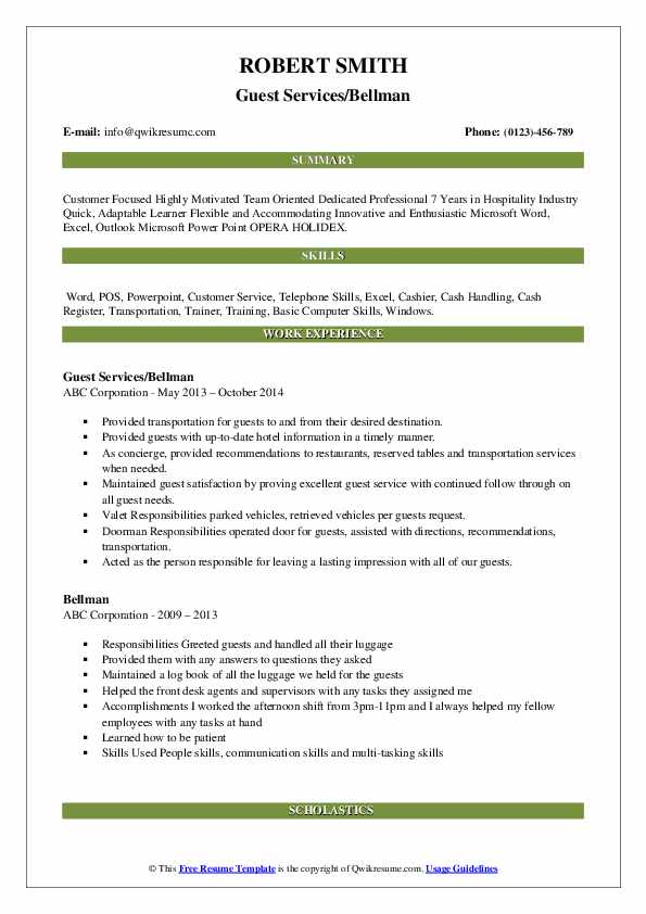 Guest Services/Bellman Resume Example