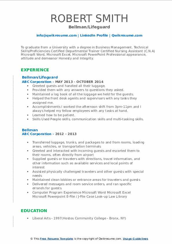 Bellman/Lifeguard Resume Format
