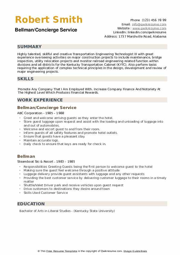Bellman/Concierge Service Resume Example