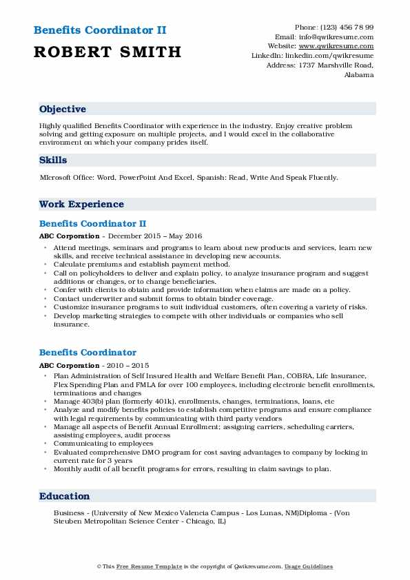 Inventory Supervisor/Industrial Engineer Resume Model