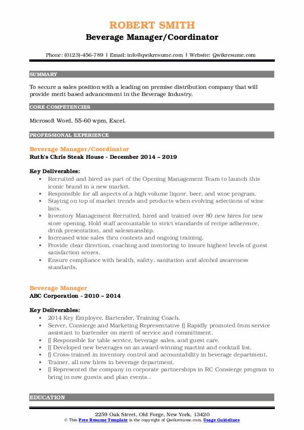 Beverage Manager/Coordinator Resume Model