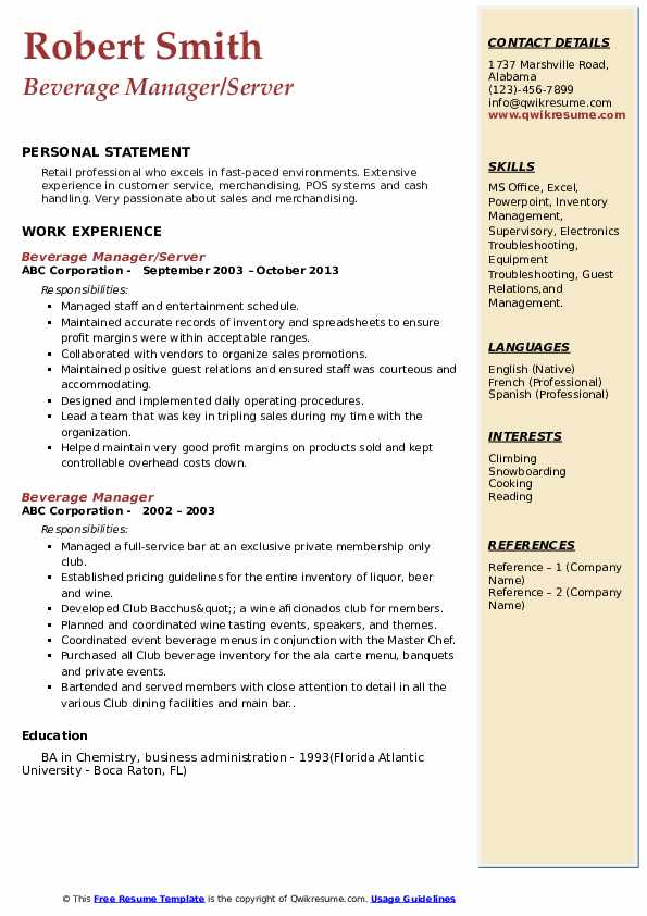 Beverage Manager/Server Resume Template