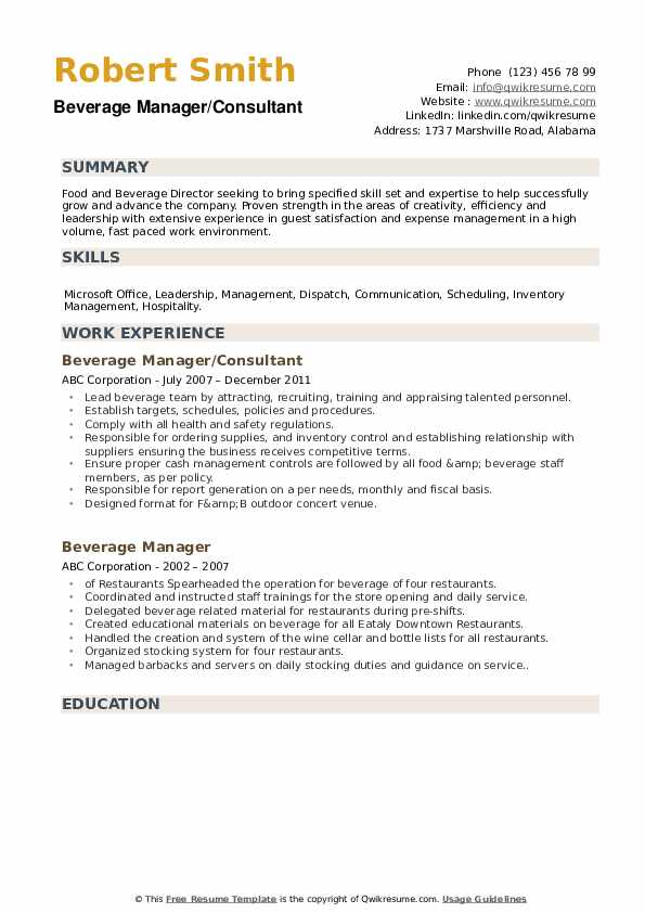 Beverage Manager/Consultant  Resume Template