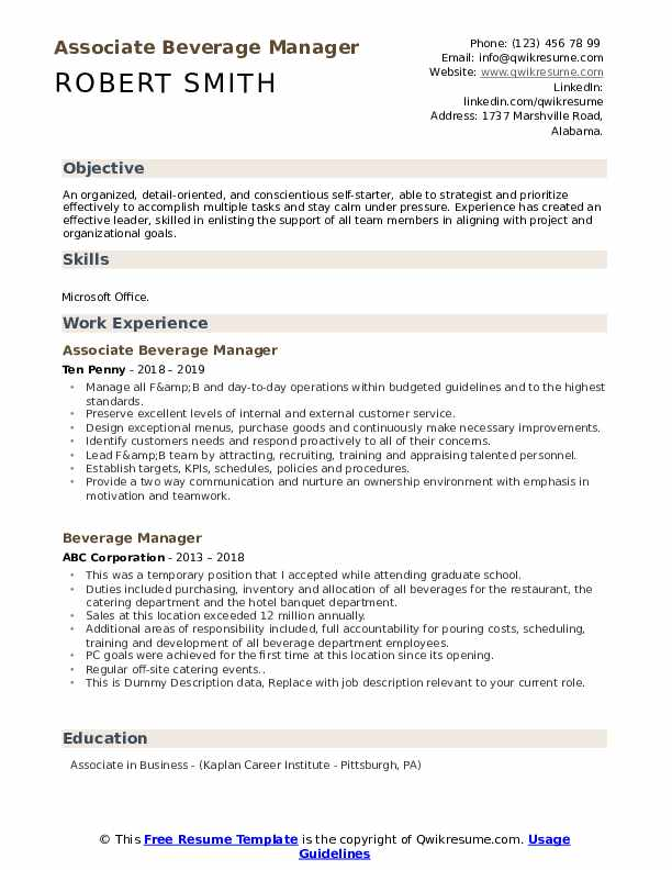 Associate Beverage Manager Resume Example
