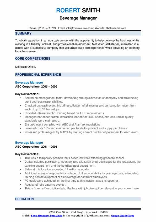 Beverage Manager Resume example