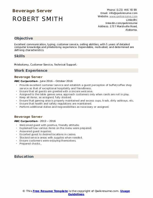 Beverage Server Resume Template