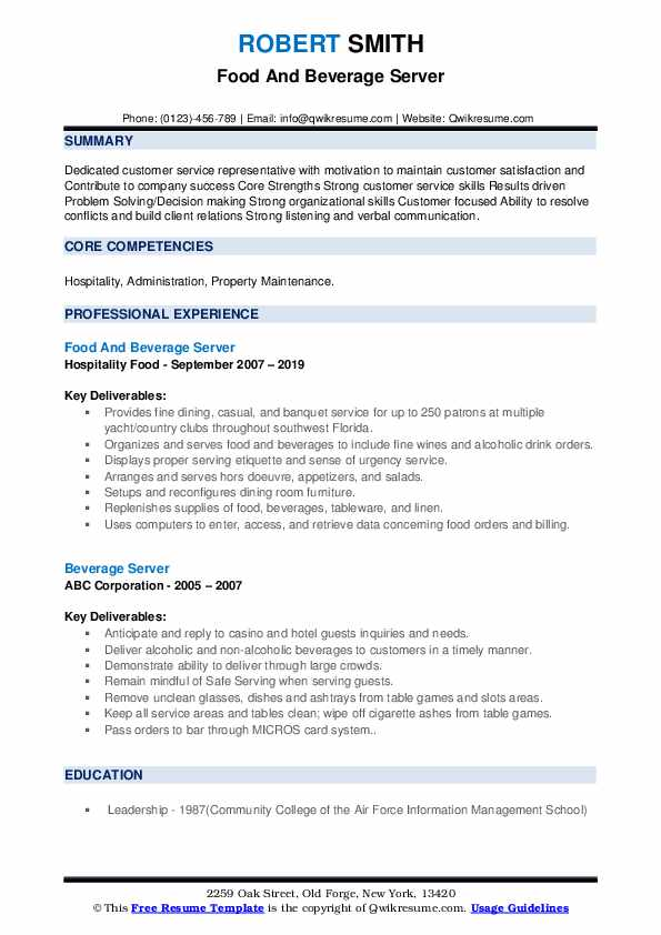 Food And Beverage Server Resume Sample