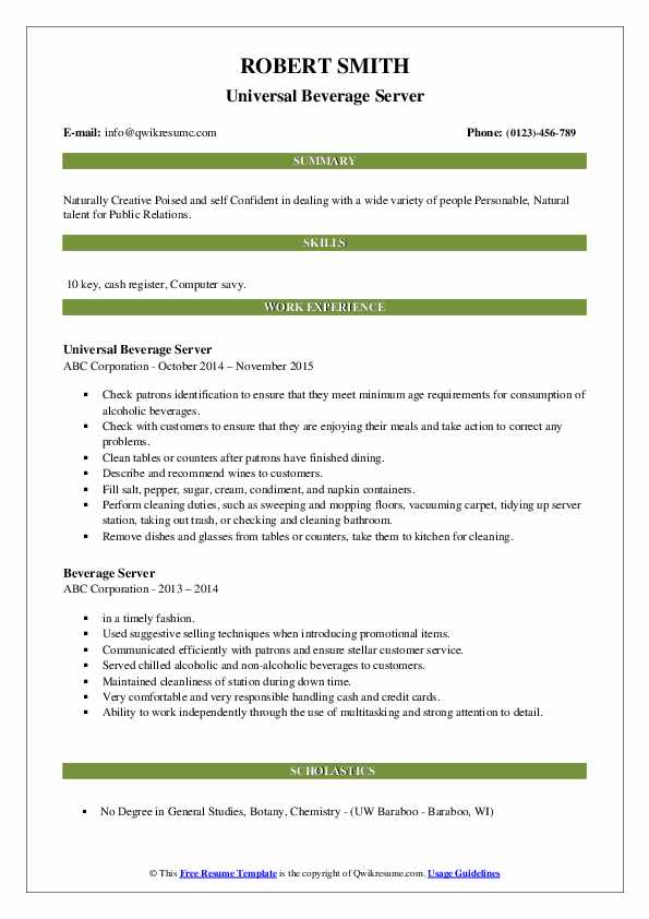 Universal Beverage Server Resume Sample