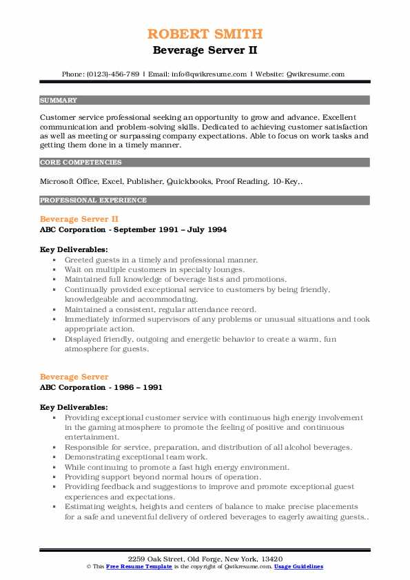 Beverage Server II Resume Sample