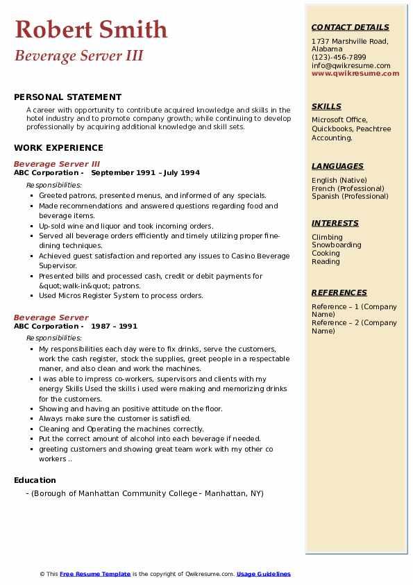 Beverage Server III Resume Format