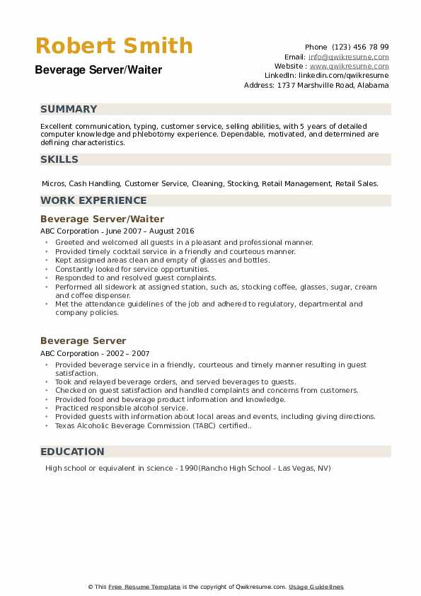 Beverage Server/Waiter Resume Template