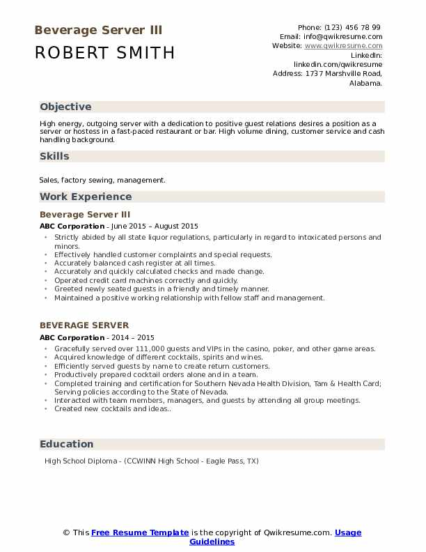 Beverage Server III Resume Sample