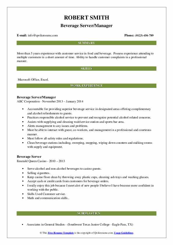 Beverage Server/Manager Resume Example