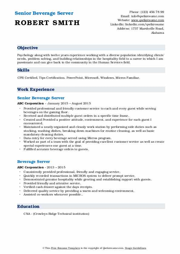 Senior Beverage Server Resume Example