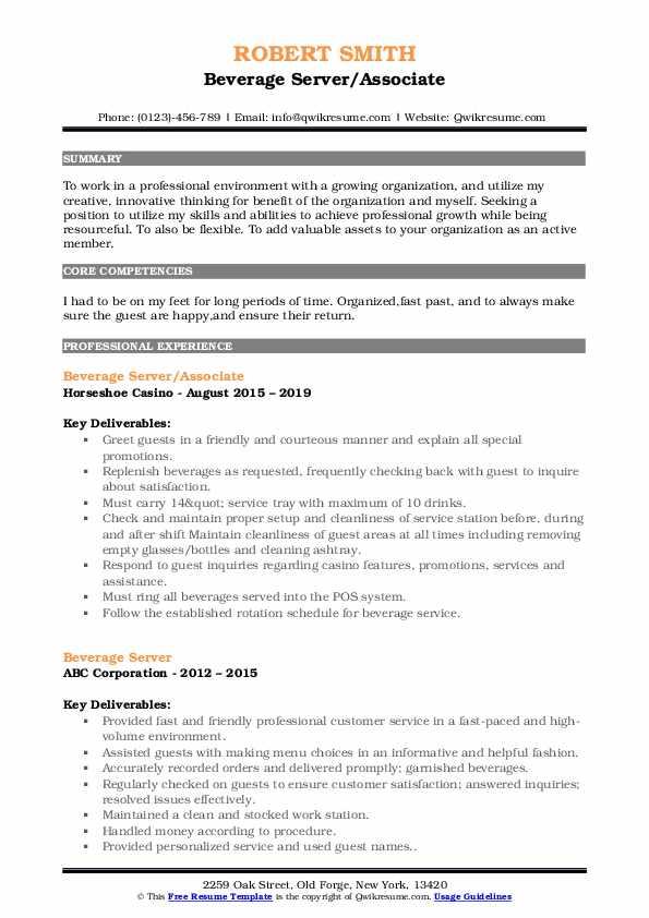 Beverage Server/Associate Resume Sample