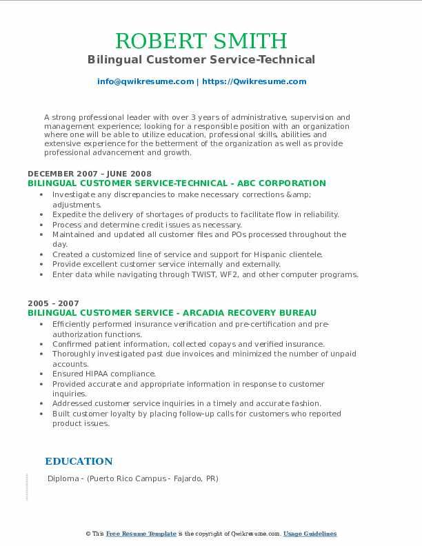 furniture retail business plan pdf