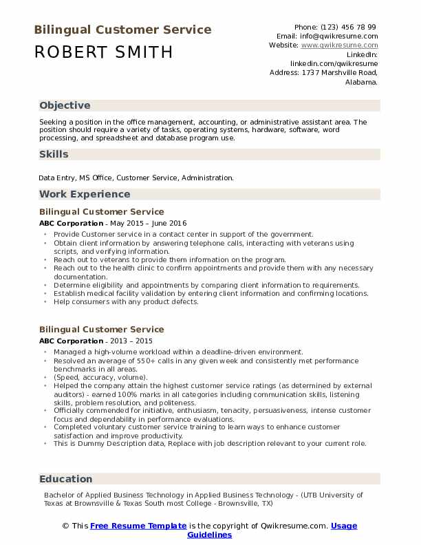 Bilingual Customer Service Resume example