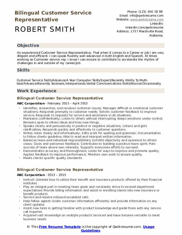 Bilingual Customer Service Representative Resume Samples Qwikresume