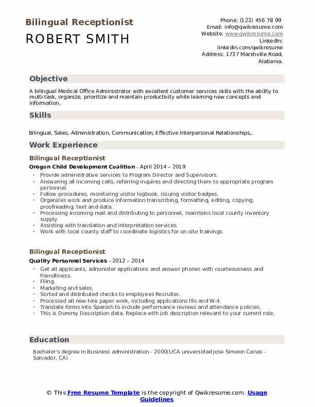 Bilingual Receptionist Resume example