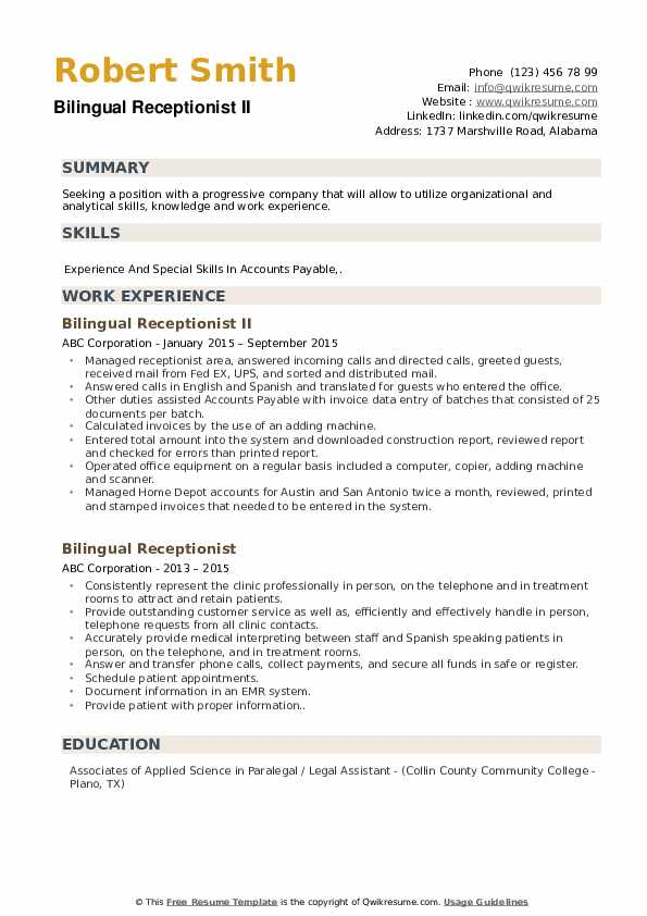 Child Support Officer Resume example