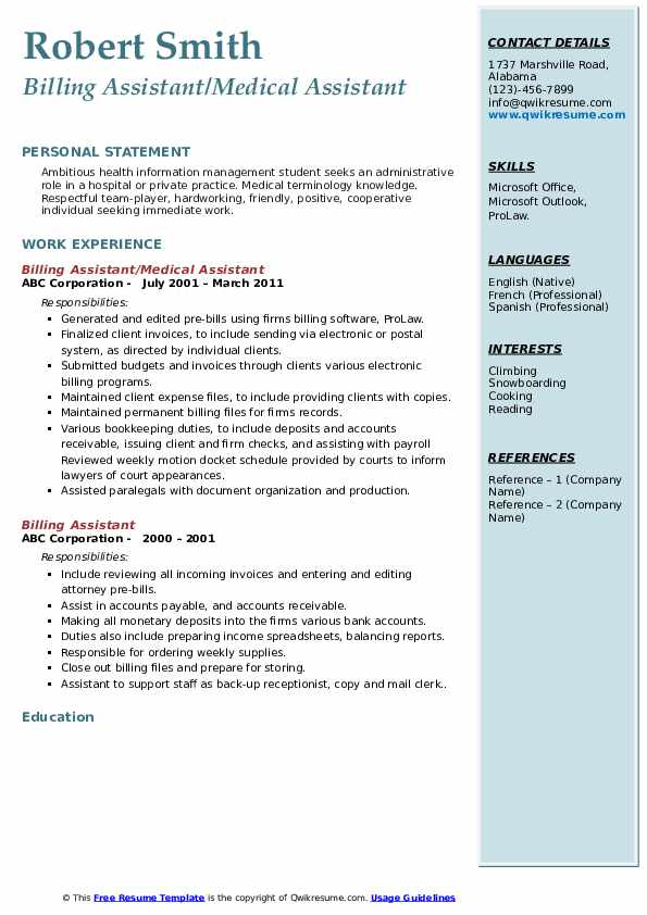 Billing Assistant/Medical Assistant Resume Template