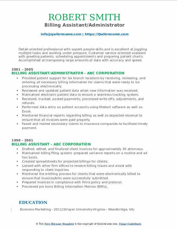 Billing Assistant/Administrator Resume Model