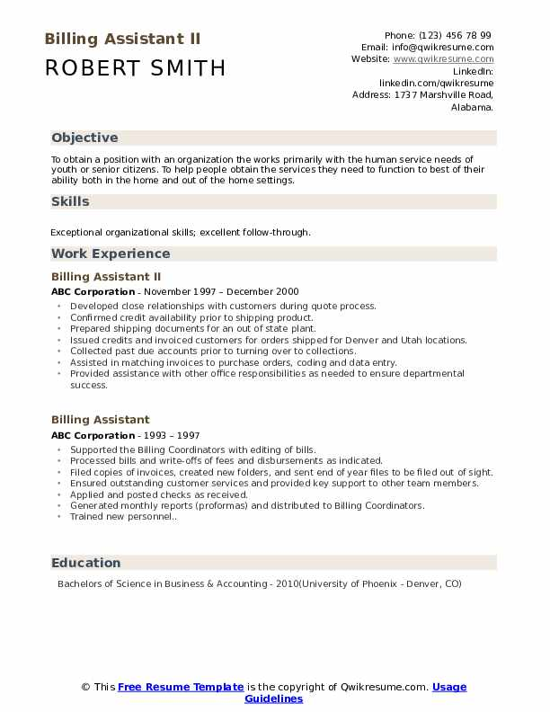 Billing Assistant II Resume Example