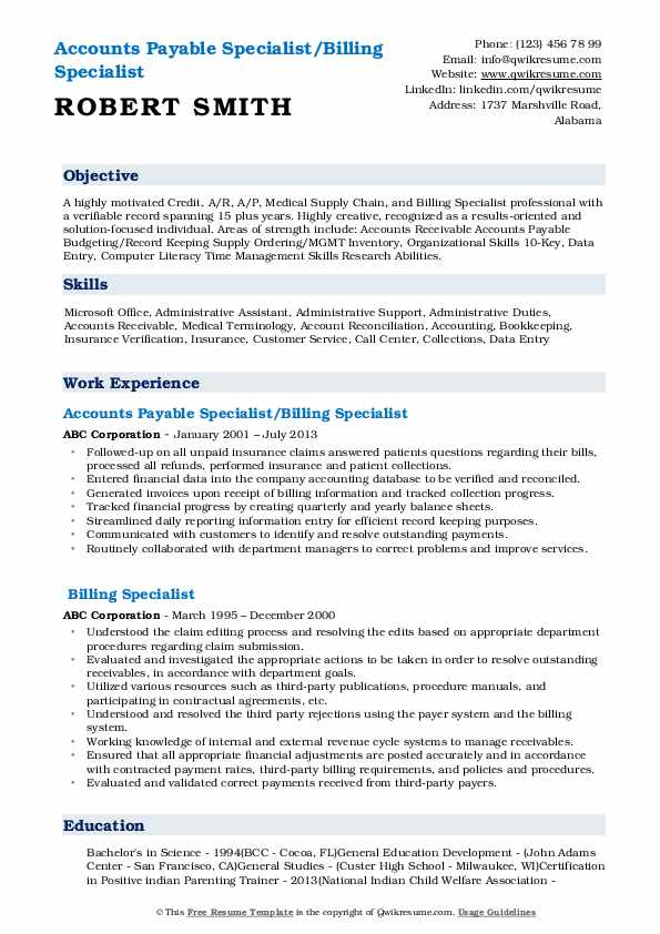 Accounts Payable Specialist/Billing Specialist Resume Template
