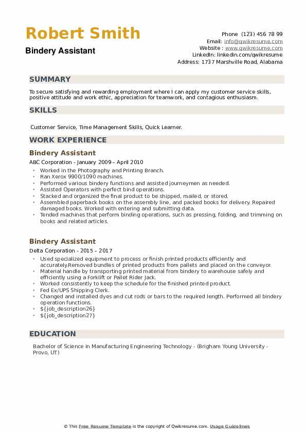 Bindery Assistant Resume example