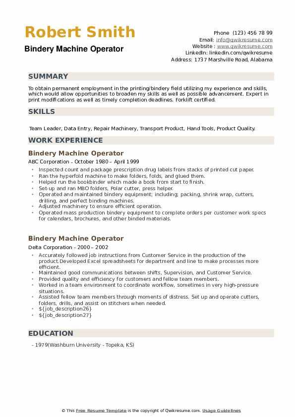 Bindery Machine Operator Resume example
