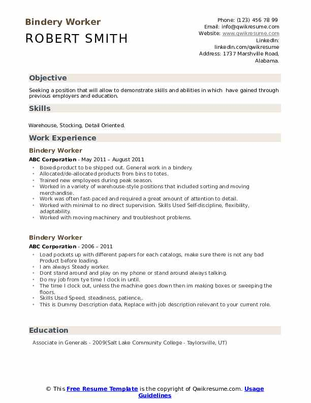 Bindery Worker Resume example