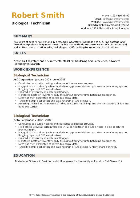 Biological Technician Resume example