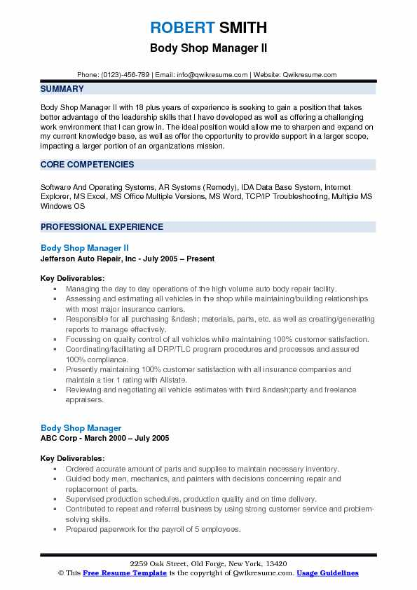 Body Shop Manager II Resume Sample