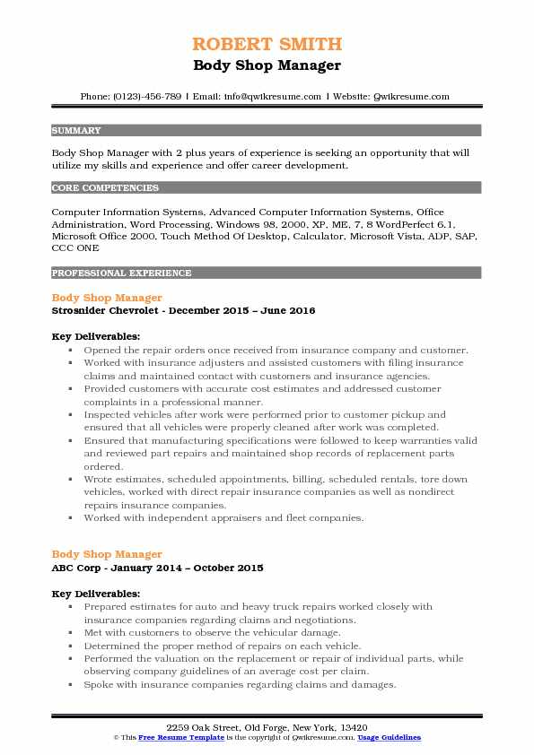 Body Shop Manager Resume Format