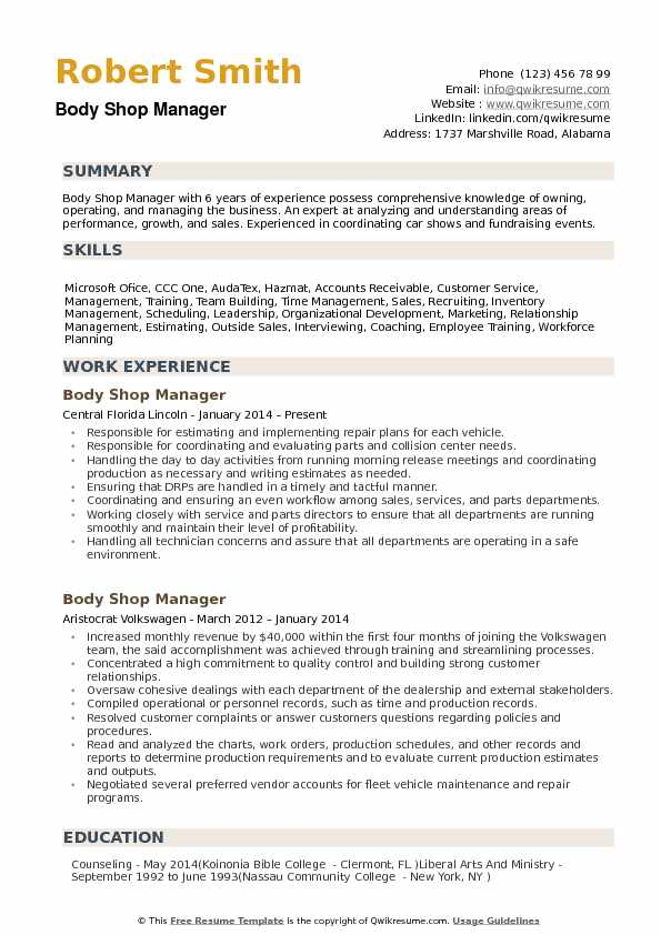 Body Shop Manager Resume example