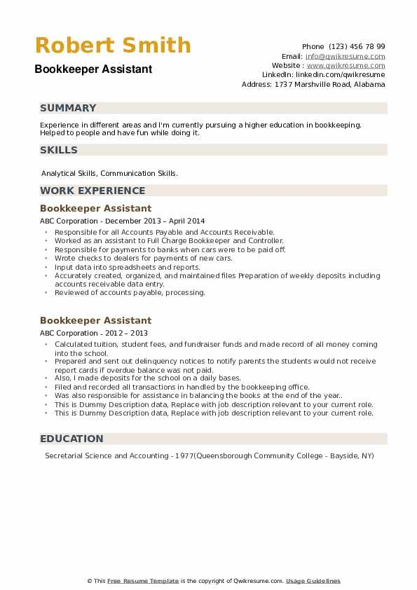 Bookkeeper Assistant Resume example