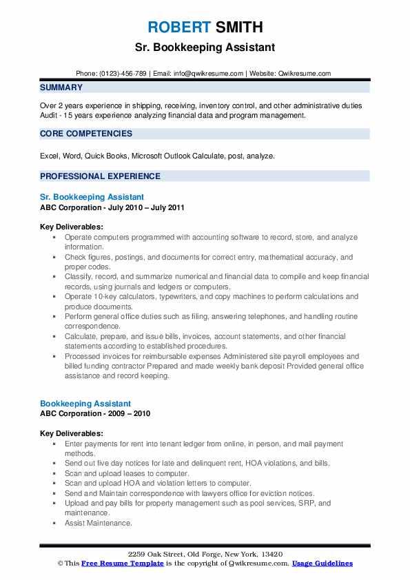 Sr. Bookkeeping Assistant Resume Sample