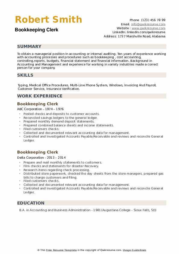 Bookkeeping Clerk Resume example