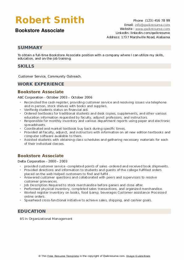 Bookstore Associate Resume example