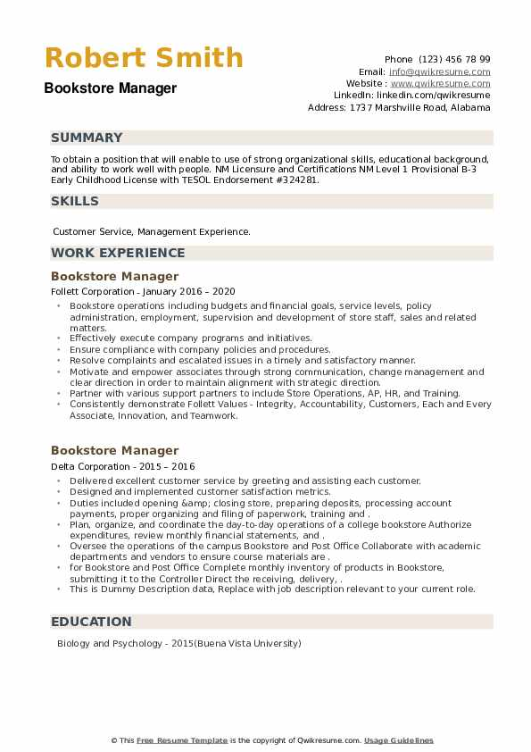 Bookstore Manager Resume example
