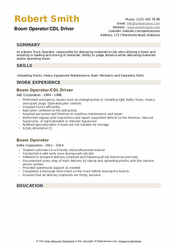 Boom Operator Resume example