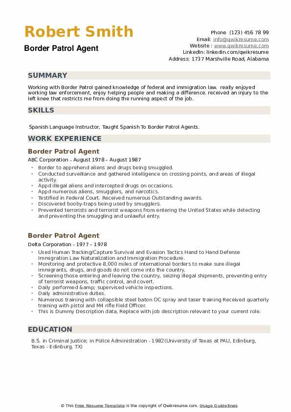 Border Patrol Agent Resume example