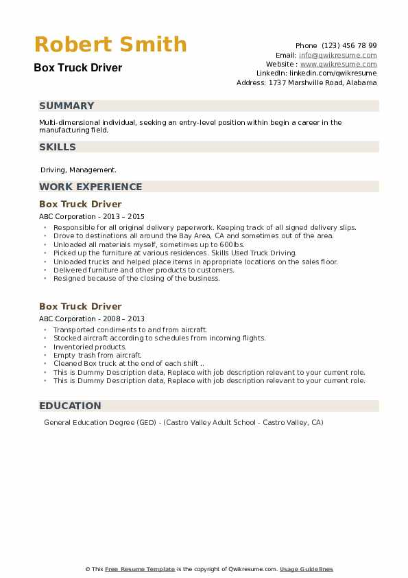 Box Truck Driver Resume example