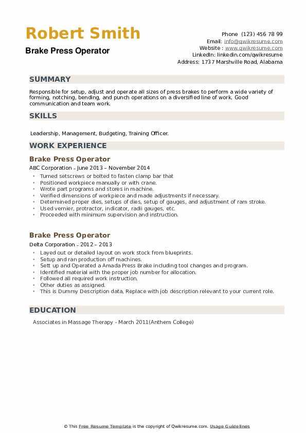 Brake Press Operator Resume example